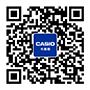 卡西欧官方商城微信公众号